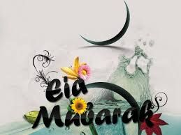 eid ul fitr wallpapers, eid ul fitr greeting cards, eid ul fitr messages