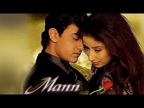 Watch Superhit Romantic Movie Mann. Starring: Aamir Khan, Manisha Koirala, Anil Kapoor.