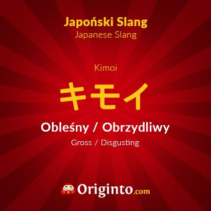 """Kimoi キモイ  Obleśny / Obrzydliwy Gross / Disgusting  Słówko pochodzące od """"kimochi-warui"""" (きもち わるい, które oznacza: Obrzydliwe, Okropne uczucie, Nieprzyjemne, Odpychające).  #japoński #slang #japonia #językjapoński #naukajęzyka #japońskiego #otaku #nihon #nihongo #japanese #japan #日本 #日本語 #ポーランド #ポーランド語 #english #polish #polski #originto  Nauka języka japońskiego - Sklep japoński - Sklep otaku - Stroje anime - Koszulki kawaii - Kawaii Czapki  http://originto.com"""