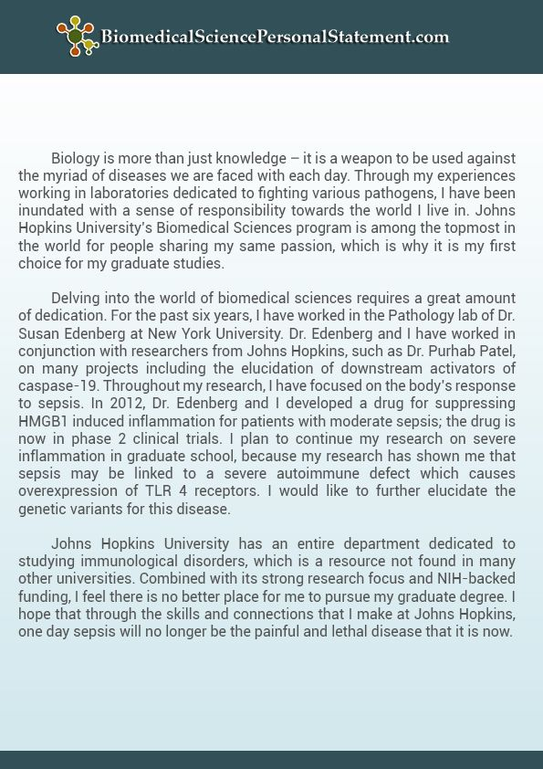 Biomedical engineering essay