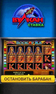 Обзор онлайн казино 🎰 возможность найти честное и надежное игорное заведение в интернете, не регистрируясь и не внося деньги на счет.При оценке зала учитываются отзывы реальных игроков, наличие лицензии, софт.