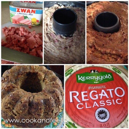Αλμυρό κέικ με Zwan & Kerrygold Regato