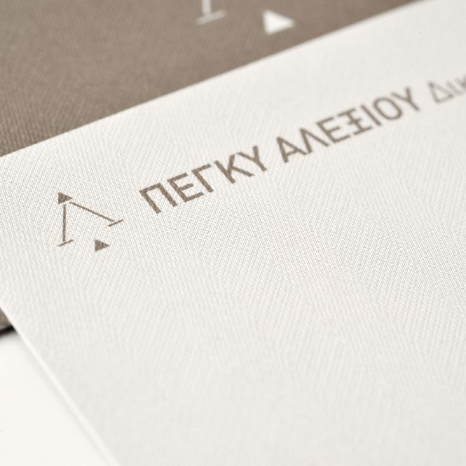 Fox Creative. Σχεδιασμός λογοτύπου και εταιρικής ταυτότητας για τη δικηγόρο Πέγκυ Αλεξίου. / Logo and corporate identity for the lawyer office of Peggy Alexiou.