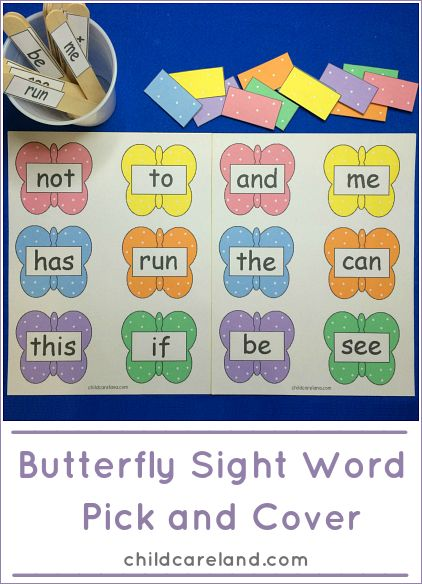 Butterfly sight words