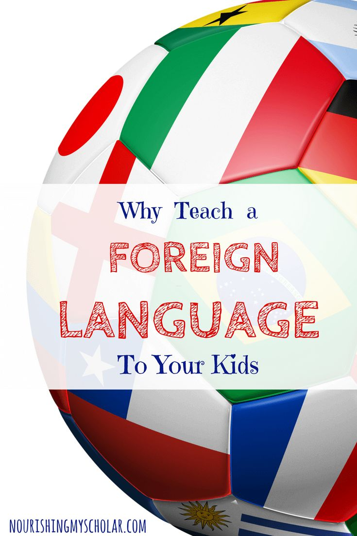 why americans should learn a foreign Should students be required to learn a  while americans should learn a  i was working on 'should kids be forced to learn foreign languages at.