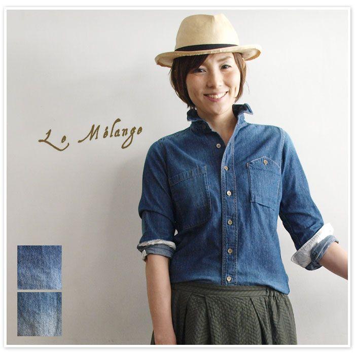 【Le Melange ル・メランジュ】コットン ダンガリー シャツ (6613201)