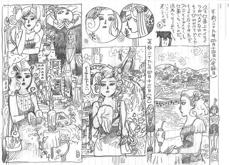 THE SEIJI pencil Diary20170414 girl art drawing illustration
