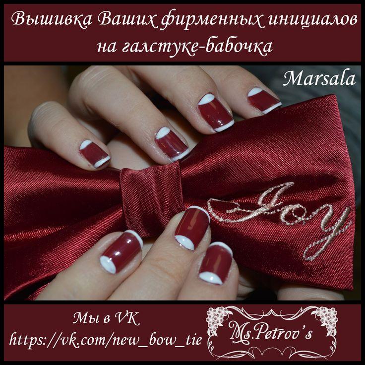 #style #life #swag #bow_tie #Юрга #Галстук_бабочка #Кемерово #Томск #Новосибирск #Бердск #ms_petrov's МЫ VK: vk.com/new_bow_tie