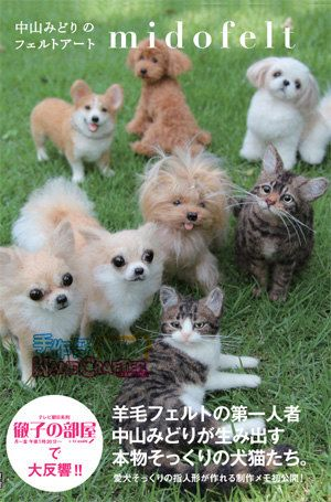 NEEDLE FELT Realistic Dogs & Cats  Japanese by 1127handcrafter, $30.00