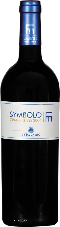 #Lyrarakis Symbolo: Probably one of the best #Cretan #wines ever produced. Probably one of the most fascinating stories behind a wine label.
