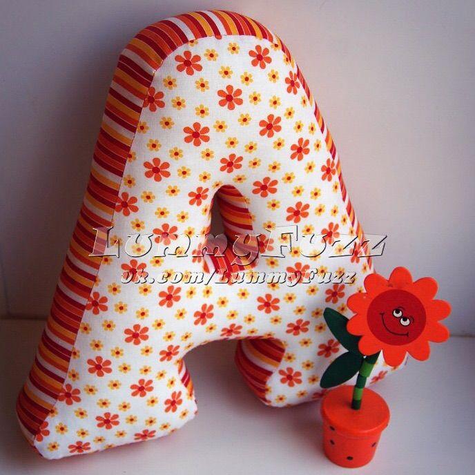 Объёмные буквы-подушки, высота 25см .Цена одной буквы 500 рублей. ###мягкие буквы, LummyFuzz, буквы из ткани, буквы подушки, буквы на заказ, декор детской, фотосессия, подарок девушке, подарок девочке, подарок малышу, что подарить, декор, letters, pillows