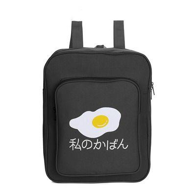 Black fried egg square backpack