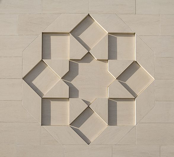 Museum of Islamic Art - Doha Qatar, looks a lot like a barn square. great graphic for low volume.
