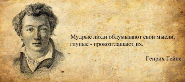 Понравившиеся цитаты о творчестве ~ Стихи (Афоризмы) ~