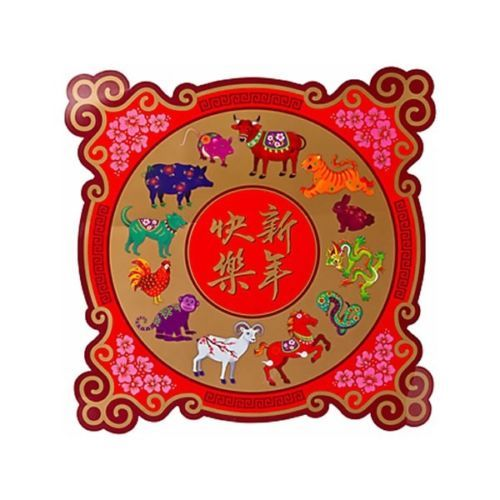 Chinese-New-Year-Party-Supplies-Horoscope-Cutout-Glossy-Cardboard-38cm-x-38cm