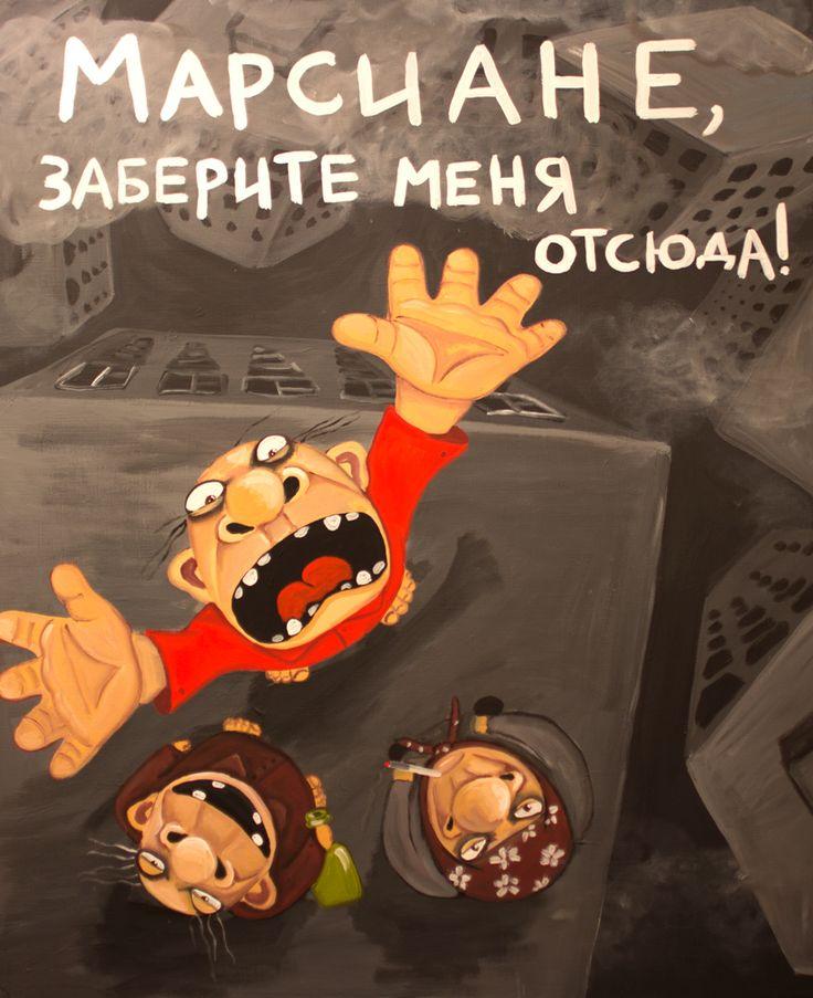 Оккупанты лишили интернета жителей северного Крыма  (обновлено) - Цензор.НЕТ 8075