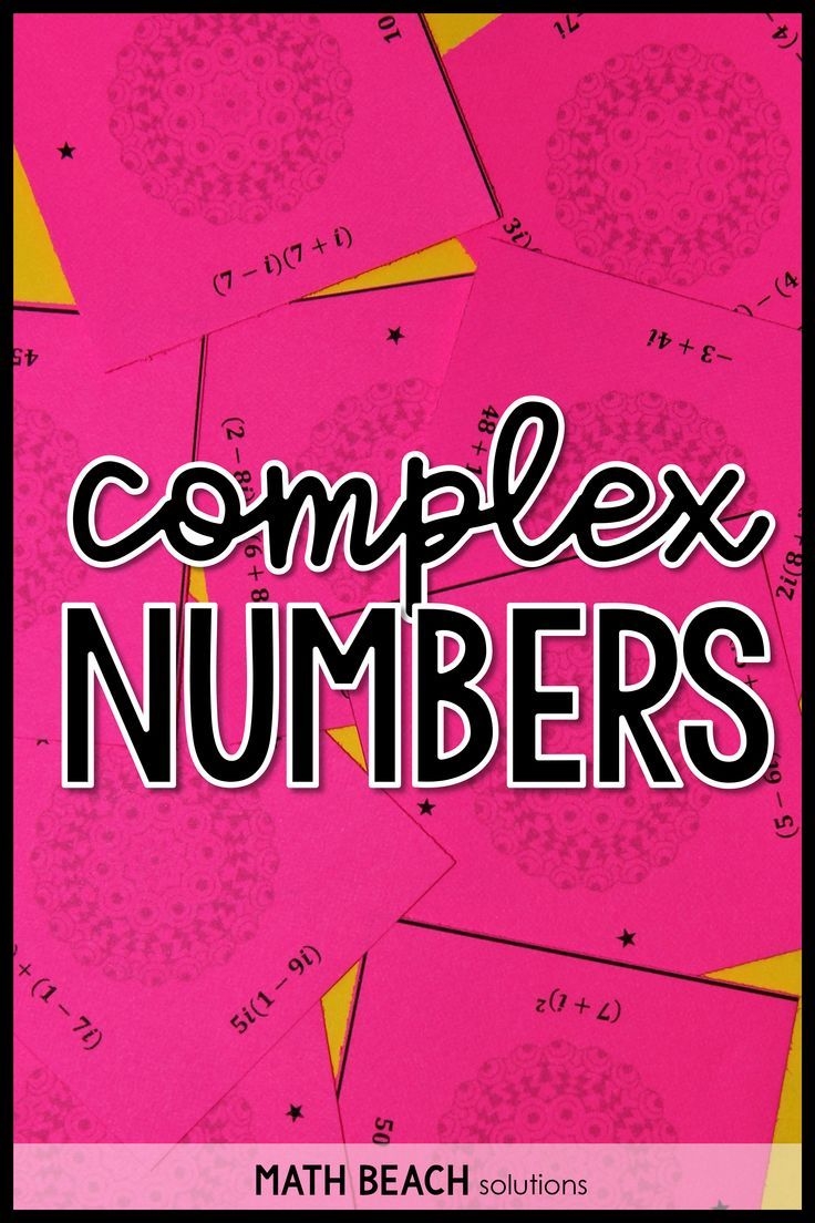 This Puzzle Makes A Great Worksheet Alternative Students Will Distribute And Combine Complex Numbers Simplifying Expressions Simplifying Algebraic Expressions