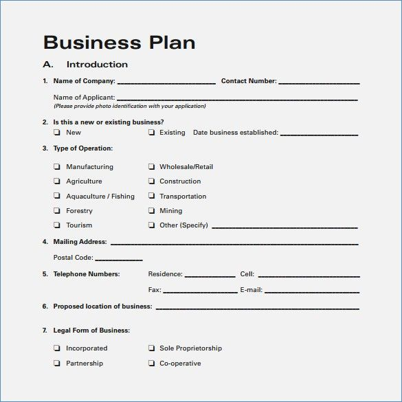 Blank Business Plan Template Word Business Plan Template Word Simple Business Plan Template One Page Business Plan