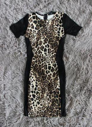 Kup mój przedmiot na #vintedpl http://www.vinted.pl/damska-odziez/inne/18753894-seksowna-sukienka-w-panterke