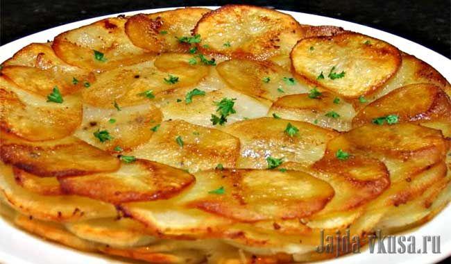 Картофель Анна. Французская кухня.