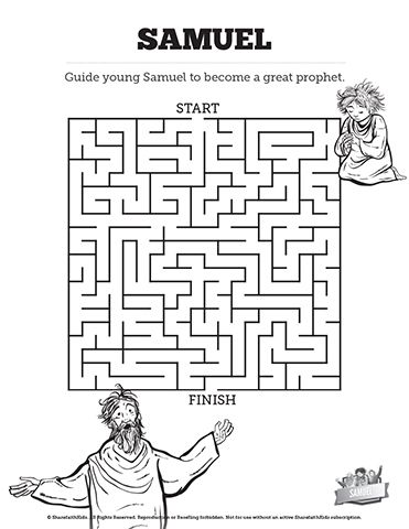 The Story Of Samuel Bible Mazes: Can your kids find their