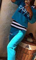 Подростковый спортивный костюм тройка Трейси