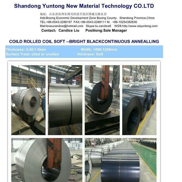 How annealing cold continuous line rolled strip all