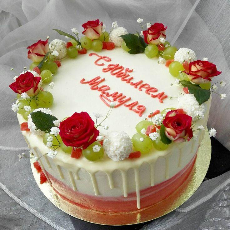 27 отметок «Нравится», 3 комментариев — Торты на заказ Губкин (@tomtitcake) в Instagram: «#торт для мамы от любящих детей #бисквит Королевы Виктории, крем-чиз и свежая клубника))) Целых…»