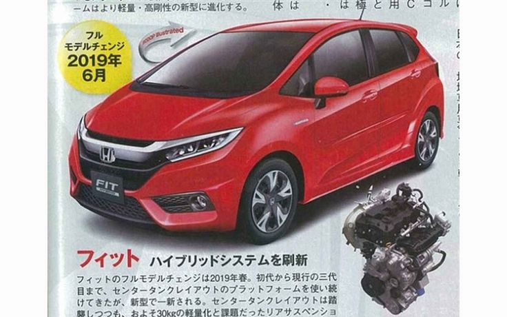 2018 Honda Jazz Price, Specs and Release Date - http://www.carmodels2017.com/2016/11/07/2018-honda-jazz-price-specs-and-release-date/
