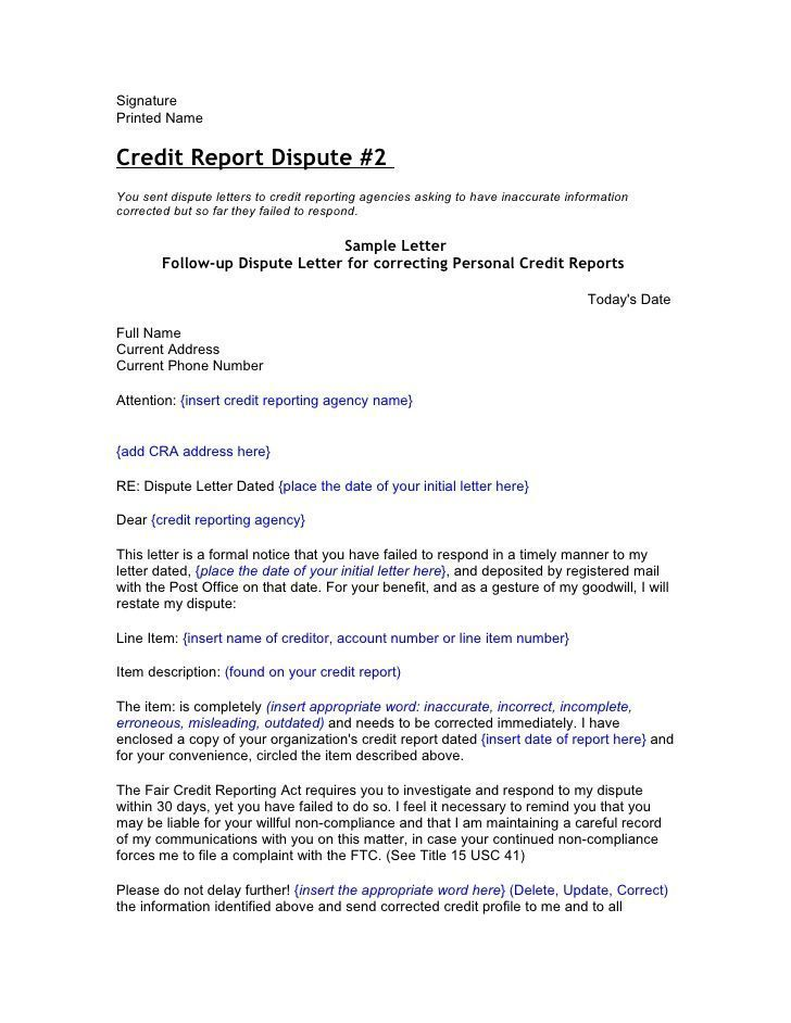 Free Printable Credit Reporting Agency Request For Report Form