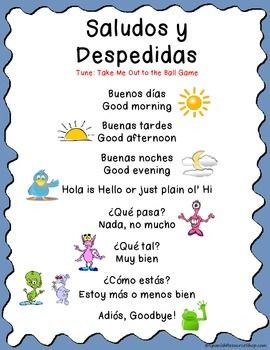 FREE for back to school!  Spanish greeting song... very catchy way to teach the first day of class!