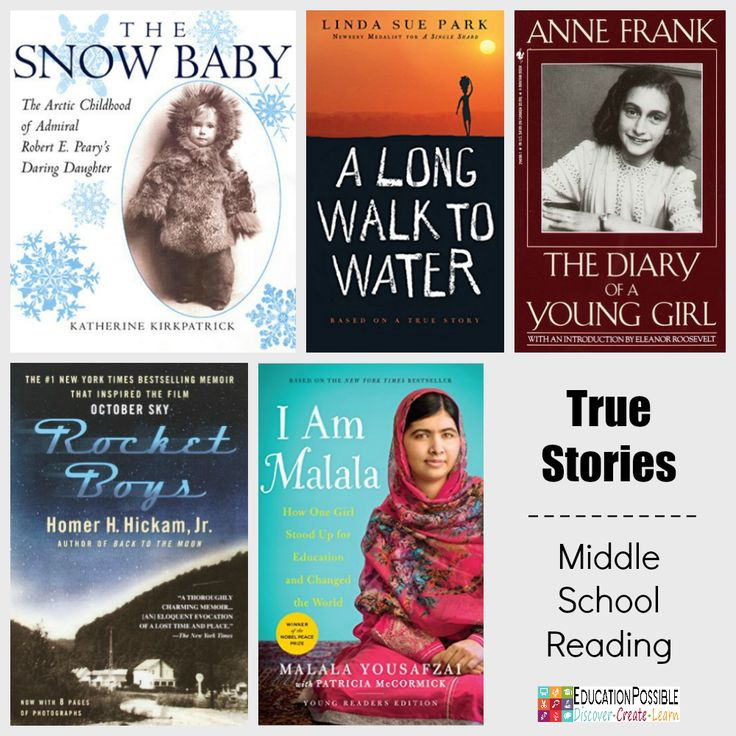 What are the best autobiographies for children and teenagers?