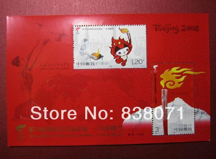 China Post, хронологические марки являются небольшой кусочек: 2008-6-эстафеты олимпийского огня для игр xxix олимпиады, бесплатная доставка