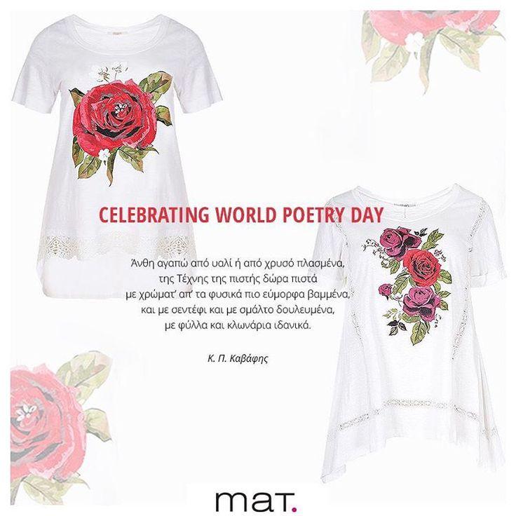 Οι στίχοι του Καβάφη, με αφορμή την παγκόσμια μέρα ποίησης, μας υπενθυμίζουν την ομορφιά που υπάρχει γύρω μας! Εκφράζουμε τη ρομαντική μας διάθεση διανθίζοντας το στυλ μας με υπέροχες flower print μπλούζες! Ανακάλυψε την μπλούζα με κόκκινο τριαντάφυλλο print [code: 671.1154] Ανακάλυψε την μπλούζα με κόκκινα/μωβ τριαντάφυλλα [code: 671.1156] #matfashion #worldpoetryday #kavafis #greekpoetry #poetry #poetryofinstagram #poet #poem #poetrycommunity