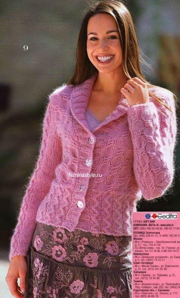 606 best Camperas y Sacones tejidos a dos agujas images on Pinterest ...