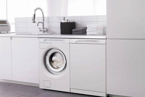 Modern white Laundry