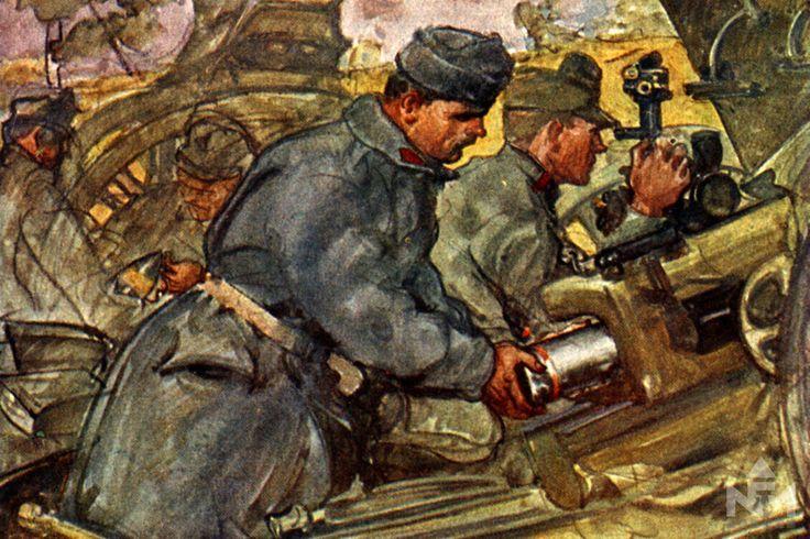Képeslaprészlet. Nádasdy Ferenc Múzeum, Sárvár Dokumentum Gyűjtemény ltsz. VII.83.45.91.