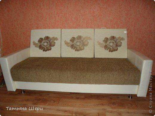Декор предметов Старый диван превращается превращается в новый Ткань фото 8