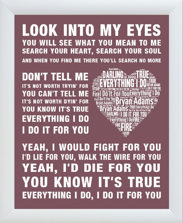 Bryan Adams song lyrics Do It For You framed  Word Art Print Engagement Wedding