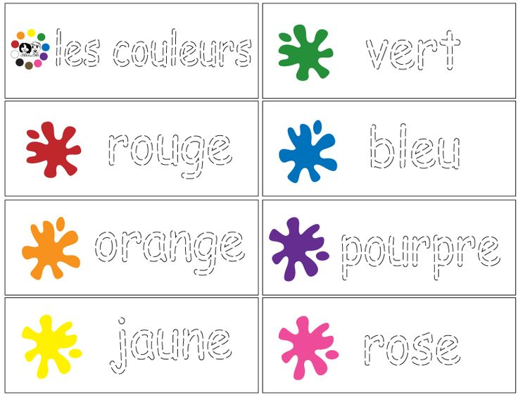 colors french tracing practice laminate and use dry erase markers french worksheets for. Black Bedroom Furniture Sets. Home Design Ideas