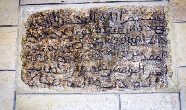 En dos resoluciones recientemente elegidas por la UNESCO (ONU), citan que no hay lazos históricos entre los judíos y el Monte del Templo por lo que el sitio