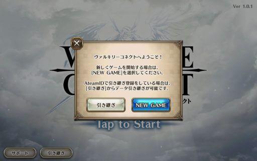Screenshot_2016-06-19-21-15-23