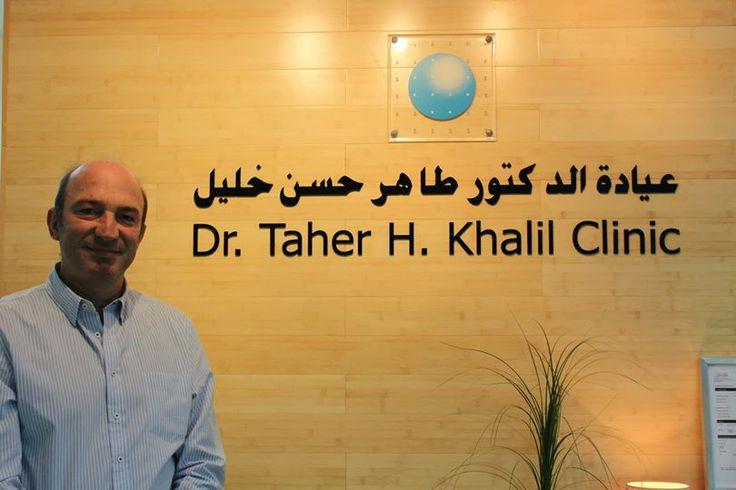 Η συνεργασία του Δρ. Παρασκευά Κοντοέ και του DrK Medical Group με την THK Clinic στο Dubai. Υψηλό επίπεδο παροχών και υπηρεσιών και στη Μέση Ανατολή