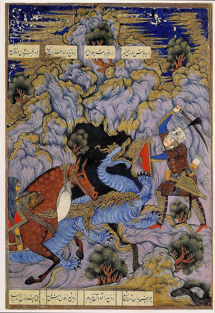 Combat de Rostam et du dragon - Ispahan - 1648 page du Shâh-nâme  de Ferdowsî Manuscrit fermé - 45,5x28.  Le chant du monde - L'art de l'Iran safavide 1501-1736 Assadullah Souren Melikian-Chirvani.