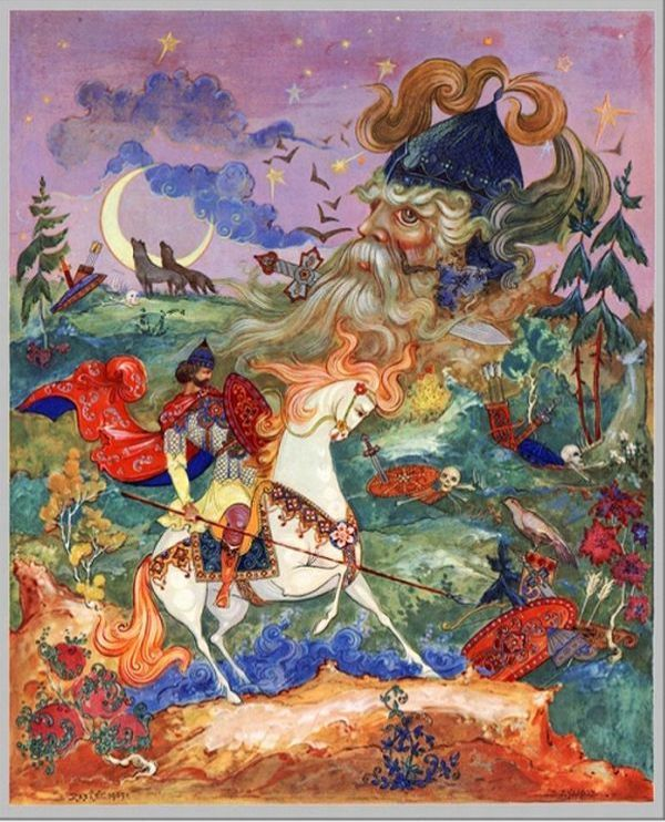 иллюстрации сказок в картинках людмила и руслан чтобы зеленцы поступали