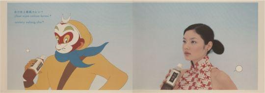 プロになるには? 第12回 葛西薫さん [ アートディレクター ] | 中高生のWEB美術部・FARU18 | Page 2