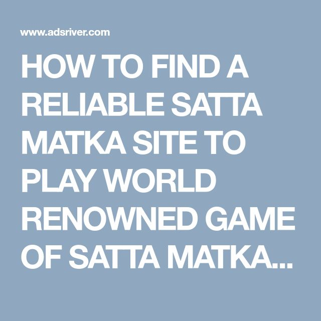 HOW TO FIND A RELIABLE SATTA MATKA SITE TO PLAY WORLD RENOWNED GAME OF SATTA MATKA? on 2017-01-01 - India, free classifieds - Freeads | free ads | Classified ads