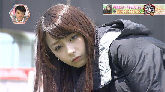 【画像】TBS宇垣美里アナ、可愛すぎでしょwww : 【2ch】ニュー速クオリティ