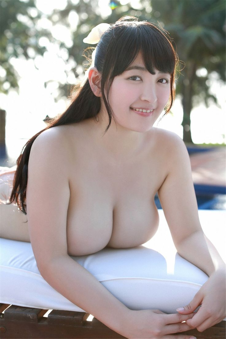 Outdoor action Busty japs tumblr
