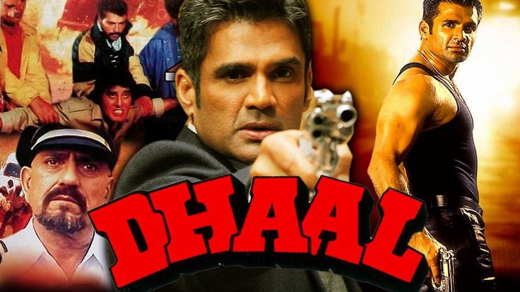 Free Dhaal (1997) Full Hindi Movie | Sunil Shetty, Vinod Khanna, Amrish Puri, Danny Denzongpa Watch Online watch on  https://www.free123movies.net/free-dhaal-1997-full-hindi-movie-sunil-shetty-vinod-khanna-amrish-puri-danny-denzongpa-watch-online-2/